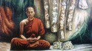Тибетский персональный тест…