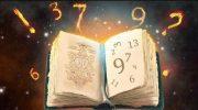 Ваш месяц рождения может рассказать о вашем символе души