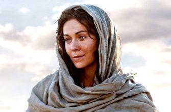 Первая жена – это наша душа