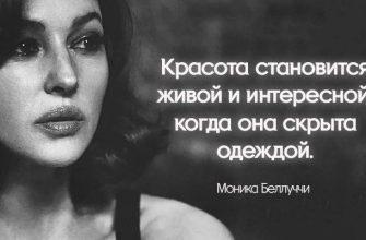 Женщина может любить так, как будто никогда не уйдет