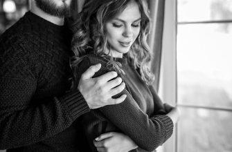 Любовь — это когда вы чувствуете себя комфортно в тишине