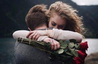 Не оставляй меня…