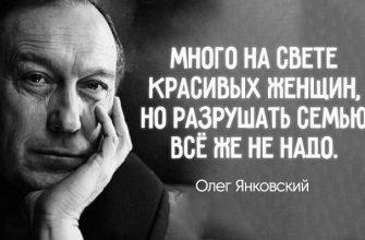11 гениальных высказываний Олега Янковского