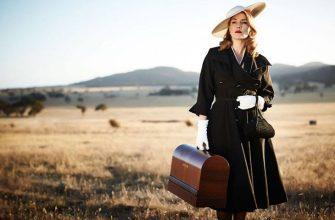 12 фильмов о женщинах с сильным характером